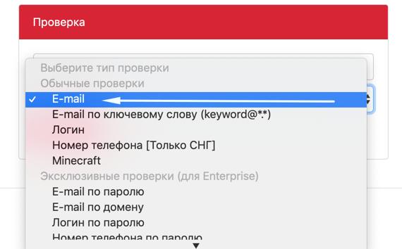 мейл выбор